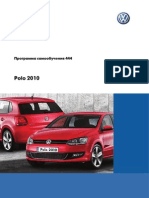 Manual service VW Polo (Rusa)