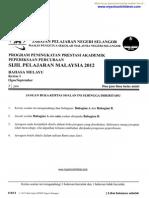 Myschoolchildren Bm k12 Trial Spm 2012 Selangor