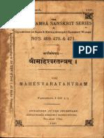 Sri Mahesvara Tantra