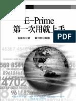 1JDN(試閱檔).pdf