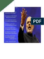 Anmol Ratan - dedicated to Shri Narendra Modi