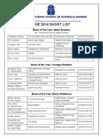 Short List 2014