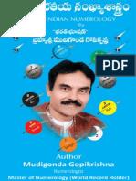 PreviewBharathiyaSankhyaSastram83396