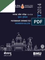 PET2014 Bulletin