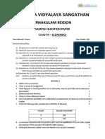 CBSE Class 12 Economics Sample Paper-02 (for 2014)
