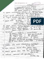 Gujarat Polity 1