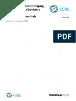 ECDL ICDL Computer Essentials Syllabus