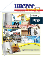Commerce Journal Vol 14 No 14