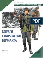 (AST)_Equipaggiamento Esercito Tedesco 1939-1945