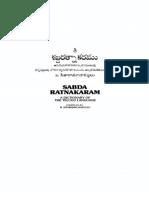 shabda-ratnakaram