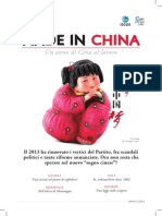 Made in China 2013