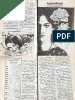 Wohi Ek Gulab Mohabbaton Ka by Fozia Ghazal Urdu Novels Center (Urdunovels12.Blogspot.com)