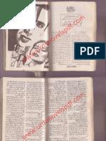 Zindagi Gungunati Rahay Rabia Kashmeri Urdu Novels Center (Urdunovels12.Blogspot.com)