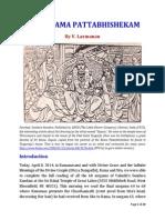 Shree Rama Pattabhishekam (Sarga 128) from Yuddha Kanda of Valmiki Ramayanam