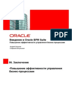 Oracle BPM Training-06 Process Effectivity