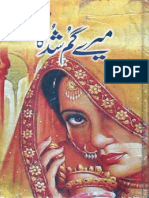 Mere Gumshuda by Umme Maryam Urdu Novels Center (Urdunovels12.Blogspot.com)