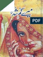 Mere Gumshuda by Umme Maryam Urdu Novels Center (Urdunovels12.Blogspot.com)