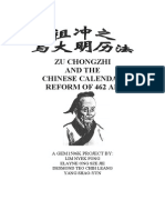 Zu Chongzhi - The Chinese Calendar Reform of 462 AD