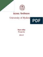University of Hyderabad                  िववरण-पिऽका  Prospectus