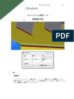 WeldPreparation_Japan.pdf