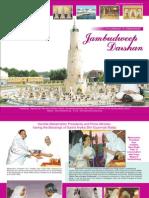 Jambudweep Darshan (English)