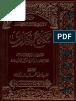 Sahih Bukhari Volume 7