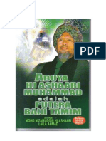 Copy of Abuya putera banitamim