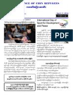 Acr News Apr 6