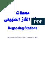 Degassing Stations
