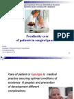Surgery Lecture - 07 Patient Care
