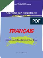 مدونة اللغة الفرنسية- سنة خامسة