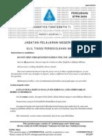 STPM Trial 2009 MathT Q&A (Johor)
