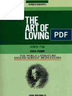 Fromm Erich - The Art of Loving