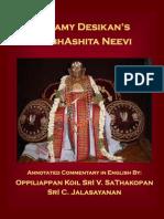 SS076 - Subhashita nivi