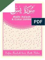 Publication 234