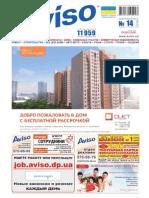 Aviso (DN) - Part 1 - 14 /636/