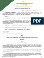 Decreto 1171 - 1994
