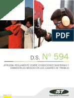 DS 594