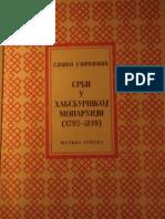 Срби у Хабсбуршкој Монархији (1792-1849) - Славко Гавриловић