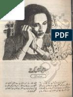 Novels By Saima Akram Chaudhary Pdf