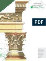 Gaudi Decor %282010%29