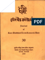 Dhih, A Review of Rare Buddhist Texts XXX - Prof. S. Rinpoche and Janardan Pandey