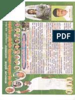 (2)phamplet 09.09.2012