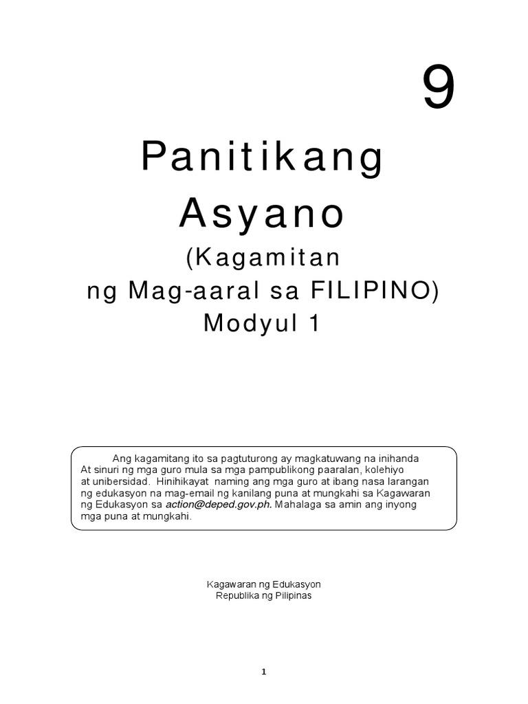 Module in english grade 8 1st quarter pdf