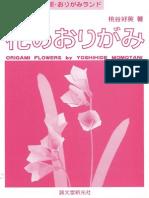 Momotani - Origami Flowers