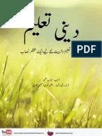 Deeni Taleem - Bachcho Ki Taleem-O-Tarbiyat