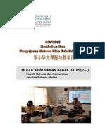 BCP3053 Kurikulum Dan Pengajaran