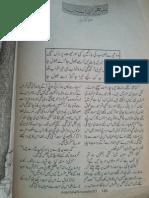 Bulbul Hazar Dastan by Ushna Kausar Sardar Urdu Novels Center (Urdunovels12.Blogspot.com)