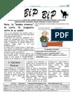 Bip186