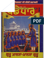 Khandedhar April 1999